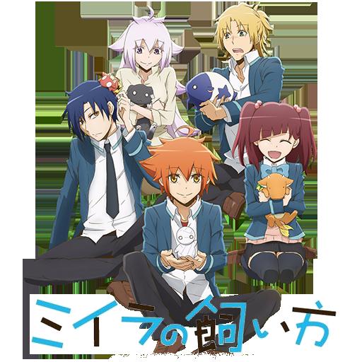 miira_no_kaikata___anime_icon_by_rofiano-dbwcq0v