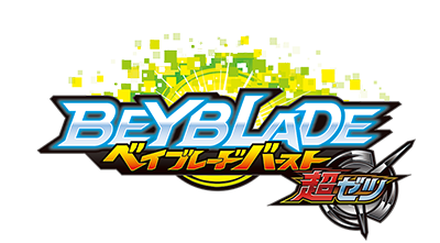 beylade.png