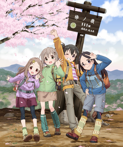 yama no susume.png