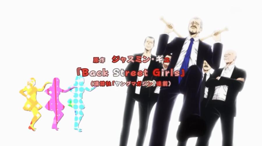 back street girls.png