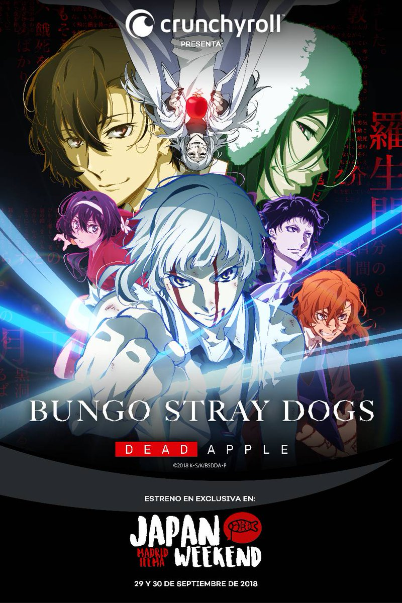 bungoy-stray-dogs-film-CR.jpg