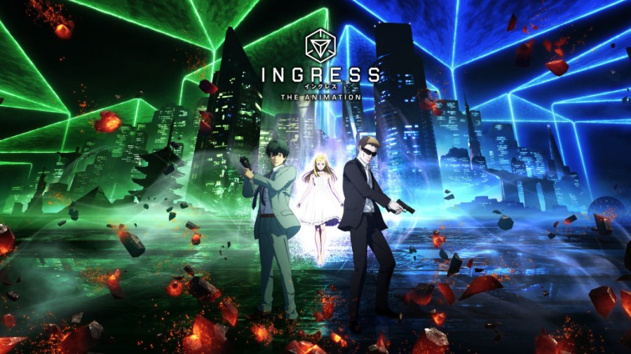 ingress.jpg