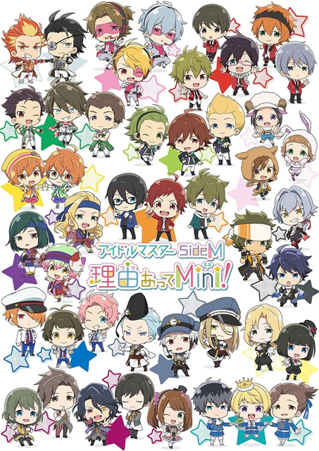 SideM-Wake-Atte-Mini-1.jpg