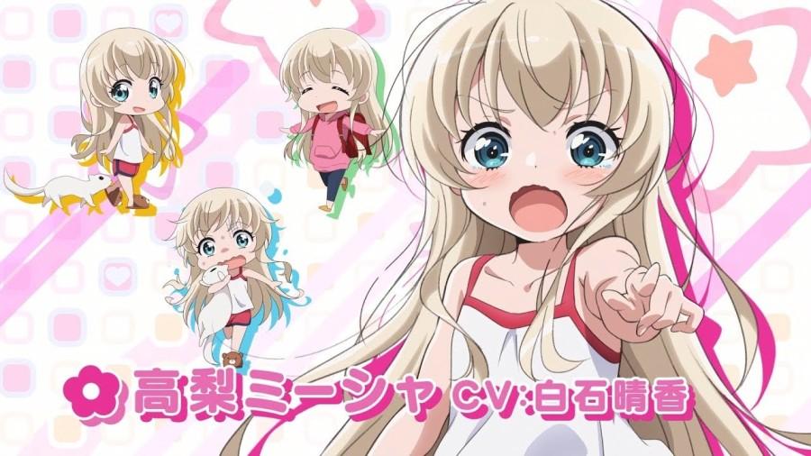 uchi-no-maid-ga-uzasugiru-weitere-informationen-zum-anime-bekannt-gegeben.jpg