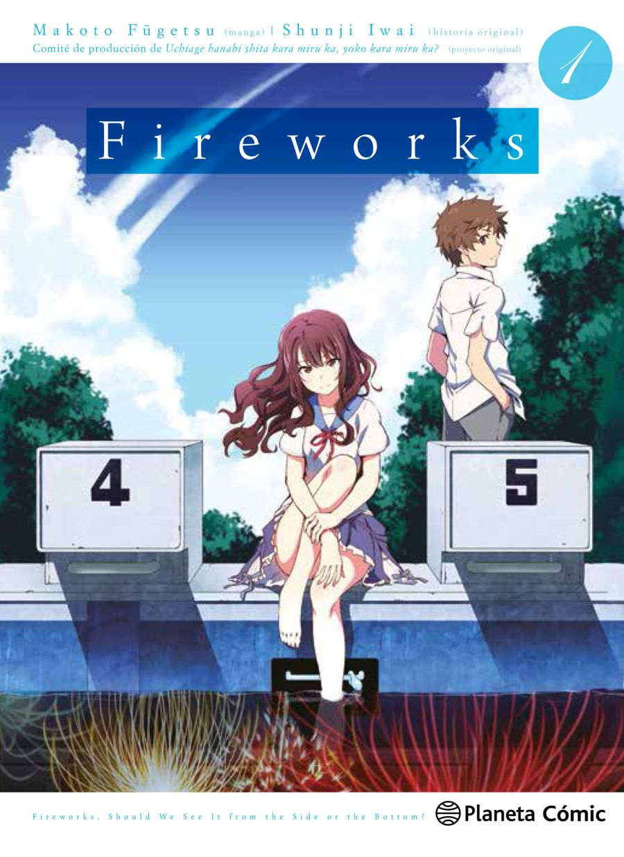 portada_fireworks-n-0102_makoto-fugetsu_201807241634.jpg