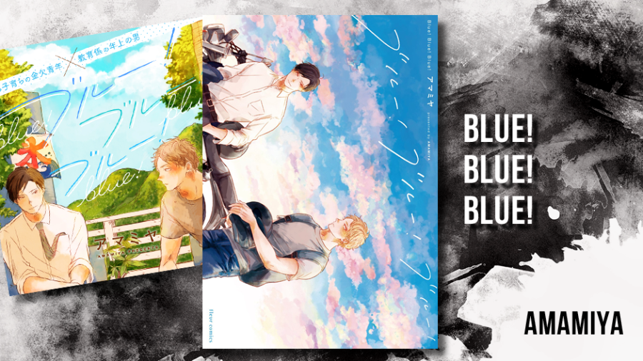 blue_blue_blue_banner