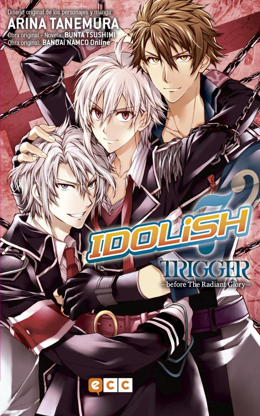 idolish_seven_trigger