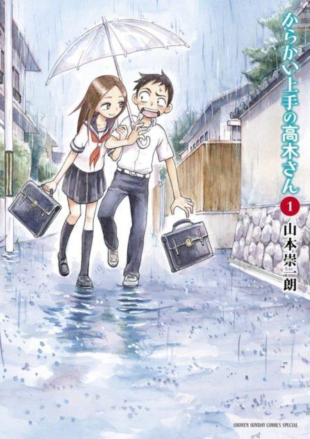Karakai-Jouzu-no-Takagi-san-1