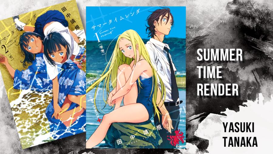 summer_time_render_blog.png