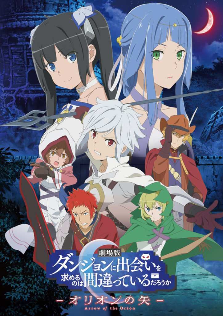 DanMachi-Movie-2019-anime-Visual-Art-2-724x1024
