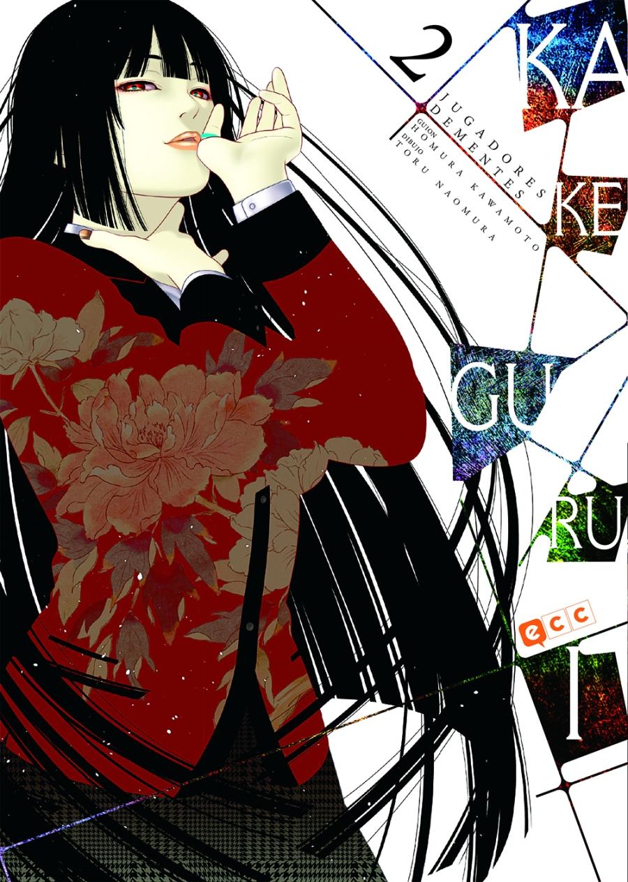 sobrecubierta_kakegurui_2.indd