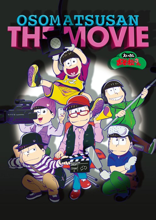 Osomatsu-san-The-Movie