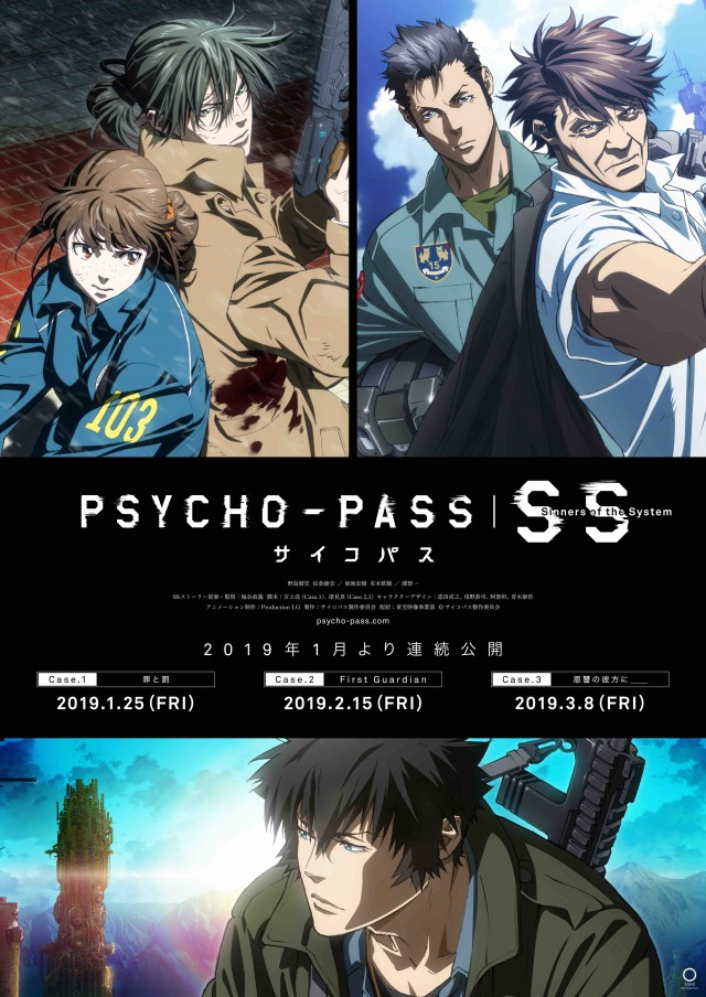 Psycho-Pass-Sinners-of-the-System-Case-1