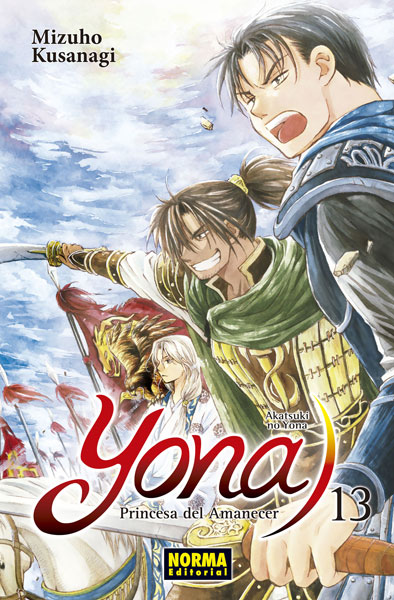 yona 13