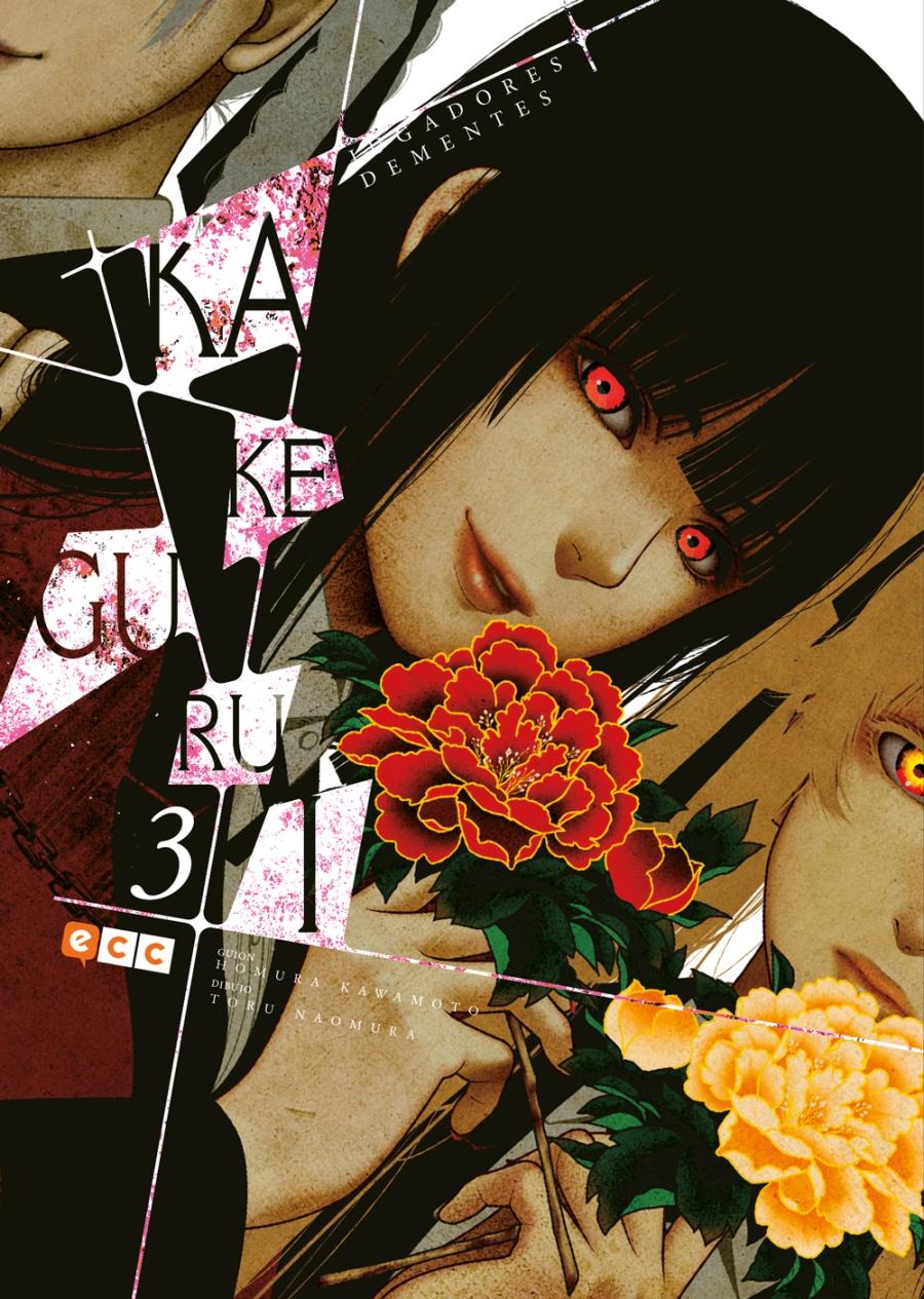 sobrecubierta_kakegurui_num3_web