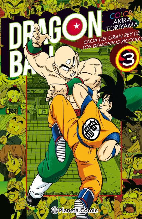 dragon ball piccolo 3