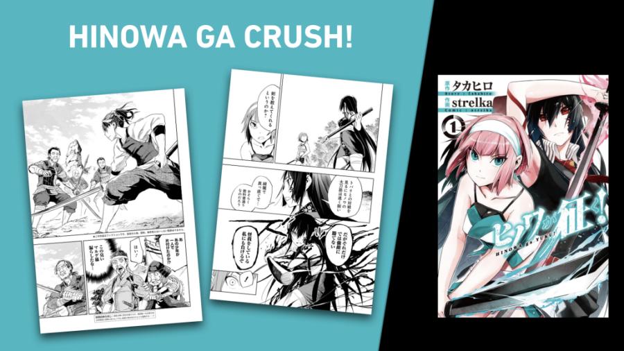 hinowa-ga-crush-1024x576.png