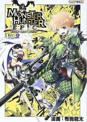 monster-hunter-epic-1-y-2-e1554577403113.jpg
