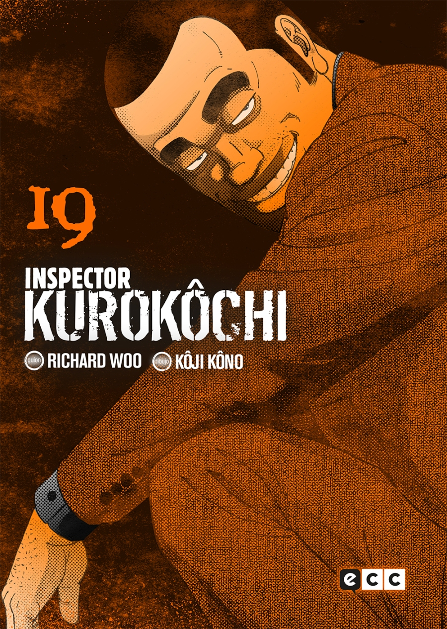 kurokochi 19.jpg