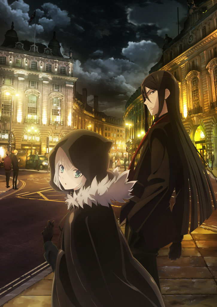 Lord ElMelloi II Sei no Jikenbo Rail Zeppelin Grace Note