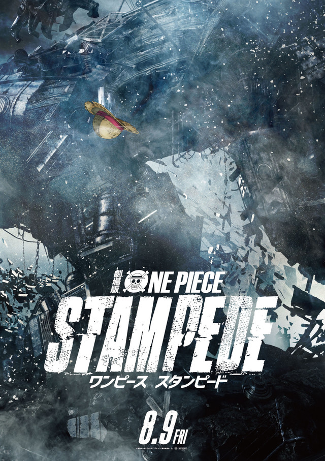 One Piece Movie 14 Stampede.jpg