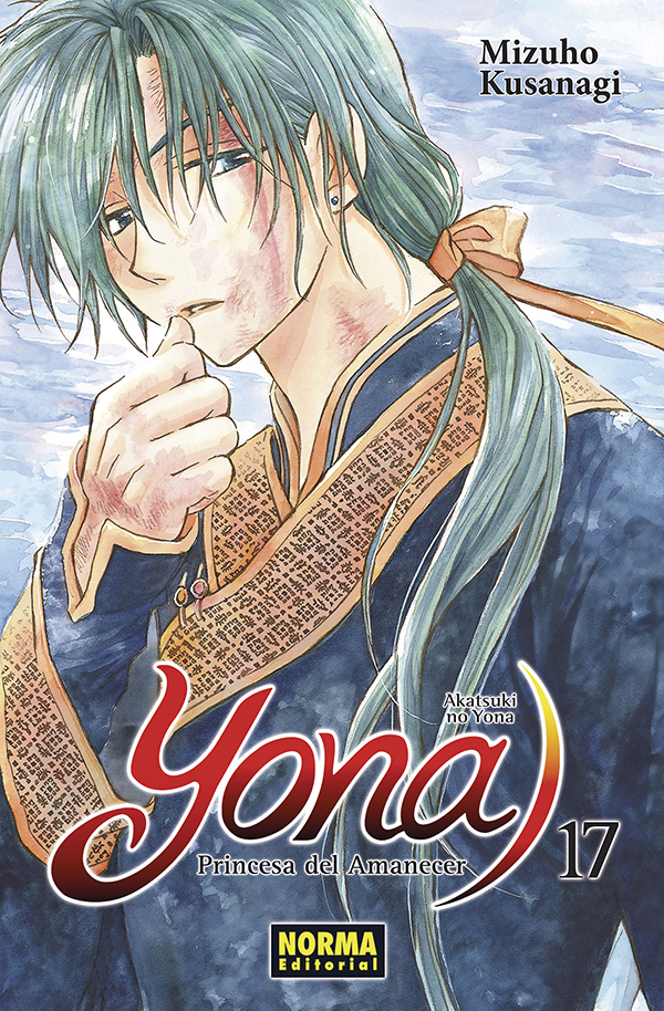 yona 17
