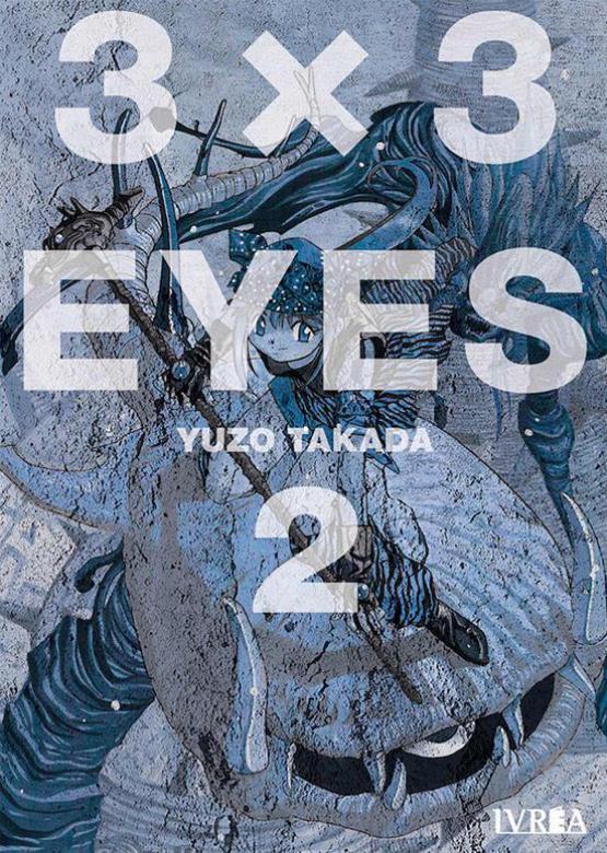 3x3 eyes 2