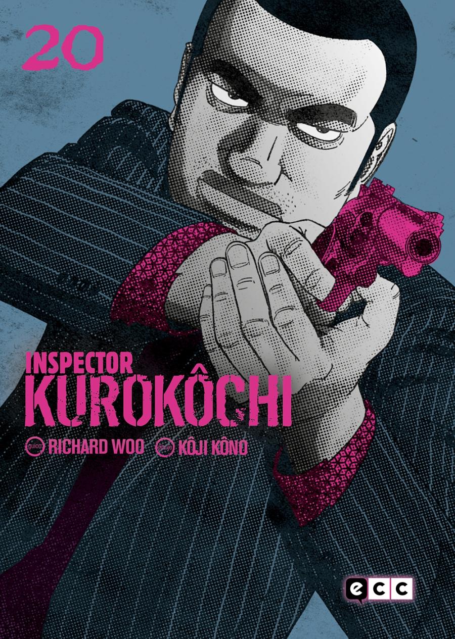 kurokochi 20.jpg