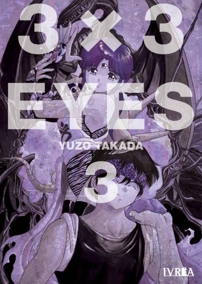 3x3 eyes 3
