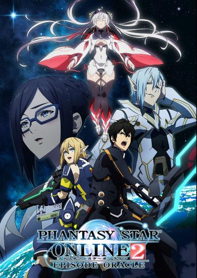 Phantasy Star Online 2 Episode Oracle.jpg