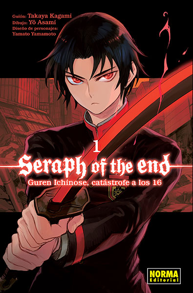 seraph of the end guren ichinose 1