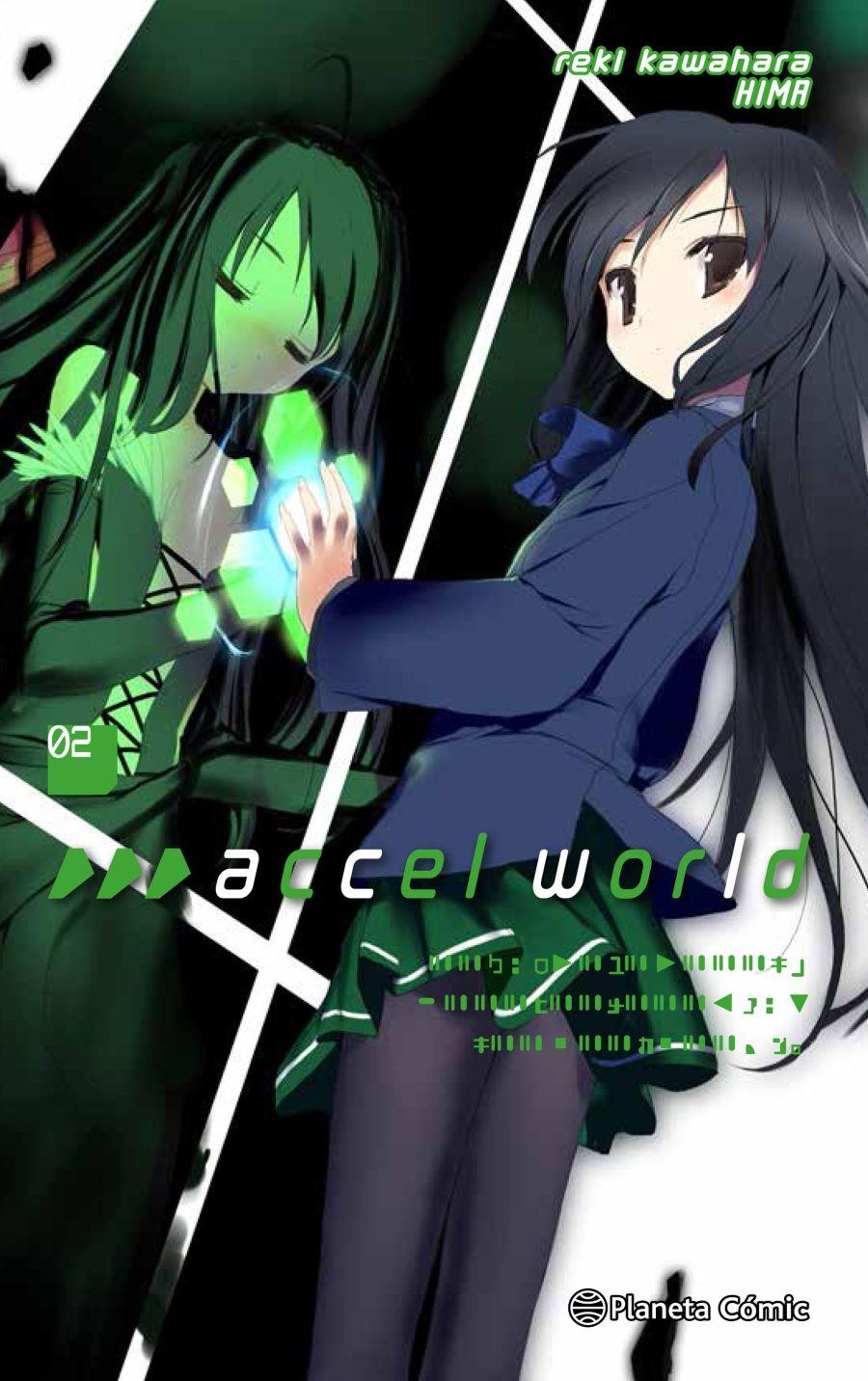 accel world novela 2
