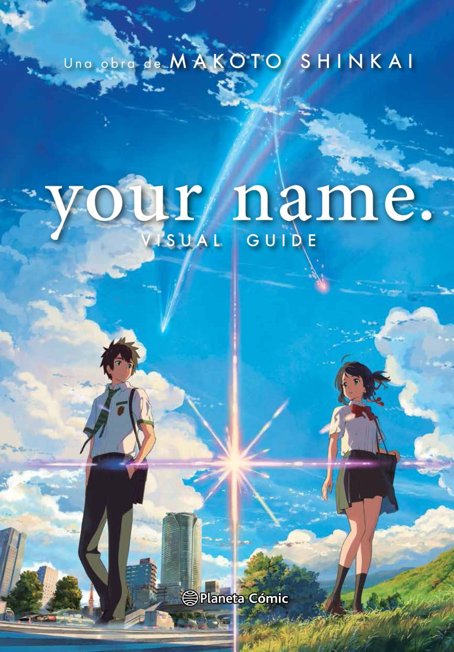 your name visual guide