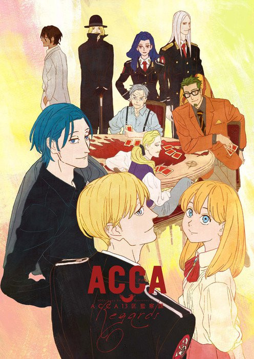 ACCA 13-ku Kansatsu-ka - Regards