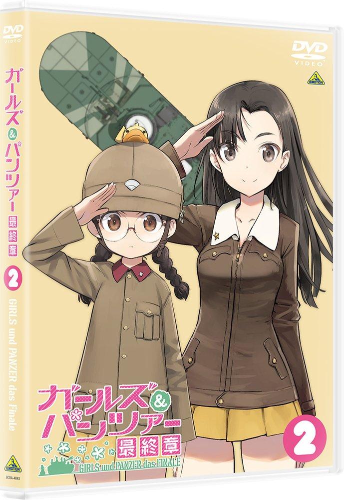 Girls & Panzer Taiyaki War