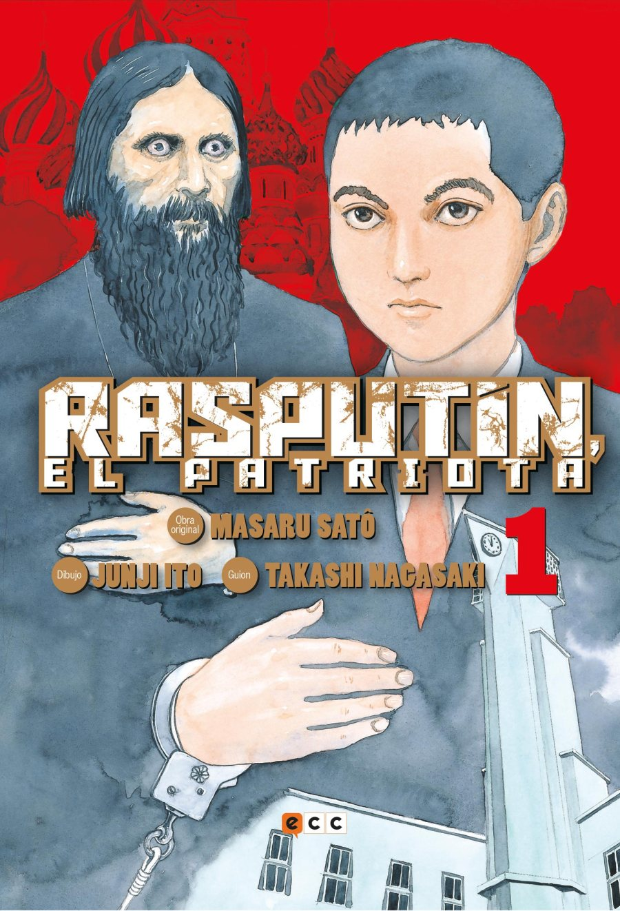 rasputin el patriota 1