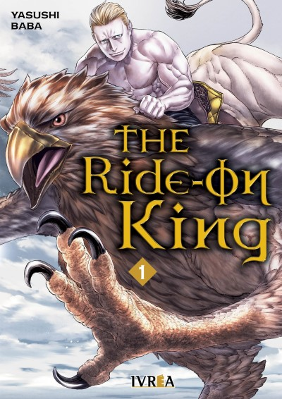 the ride on king 1