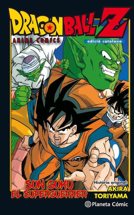 Dragon Ball Z Son Goku el supersayano CAT