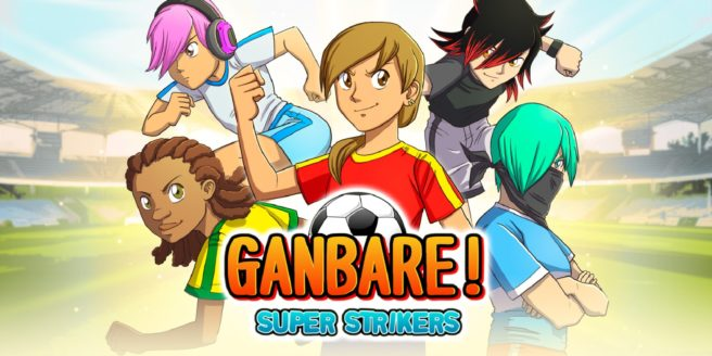 GanbareSuper Strikers