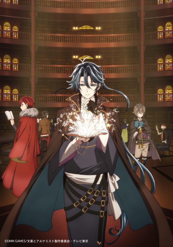 Bungou to Alchemist Shinpan no Haguruma