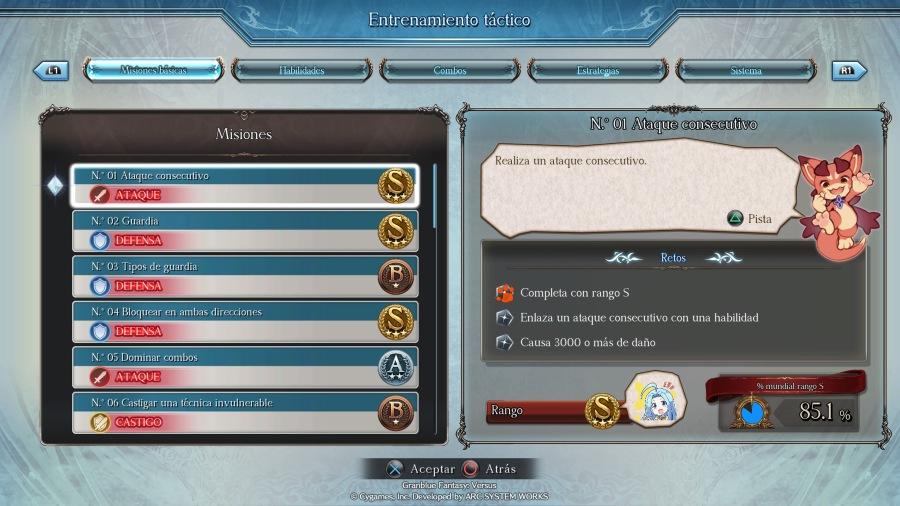 Granblue Fantasy: Versus_20200420142324