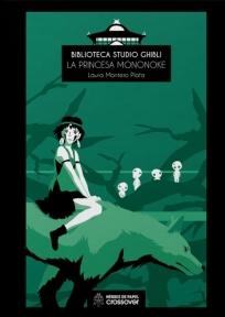 B.S.G La princesa Mononoke
