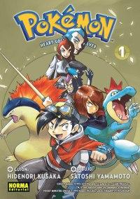 Pokémon 24 Oro HeartGold y Plata SoulSilver 1