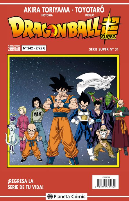 Dragon Ball Serie roja 242